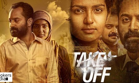 fahadh faasil latest news, parvathy menon latest news, kunchako boban latest news, take off latest news, take off hit or flop, take off review