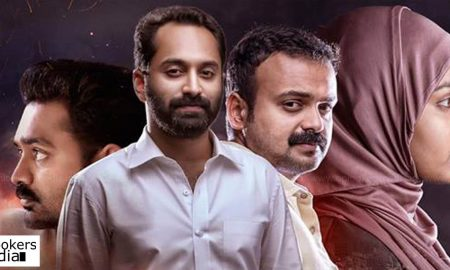 take off latest news, take off release, parvathy menon upcoming movie, kunchacko boban latest news, asif ali latest news, fahadh faasil latest news