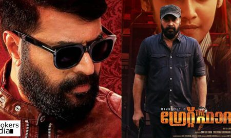 the great father latest news, the great father release, the great father fans show, mammootty latest news, mammootty upcoming movie, the great father preview
