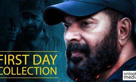 the great father first day collection, the great father, the great father collection report, top first day grossing malayalam movie, the great father beat pulimurugan collection record, mammootty collection record
