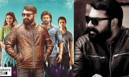the great father latest news, the great father upcoming movie, the great father posters, the great father release date, the great father cut out, mammootty latest news, mammootty upcoming movies, mammootty fans, mammootty cut out at sreekumar theatre, mammootty fans latest news