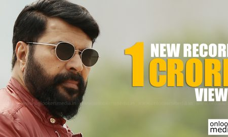 mammootty latest news, mammootty new record, the great father latest news, the great father teaser record, latest malayalam news