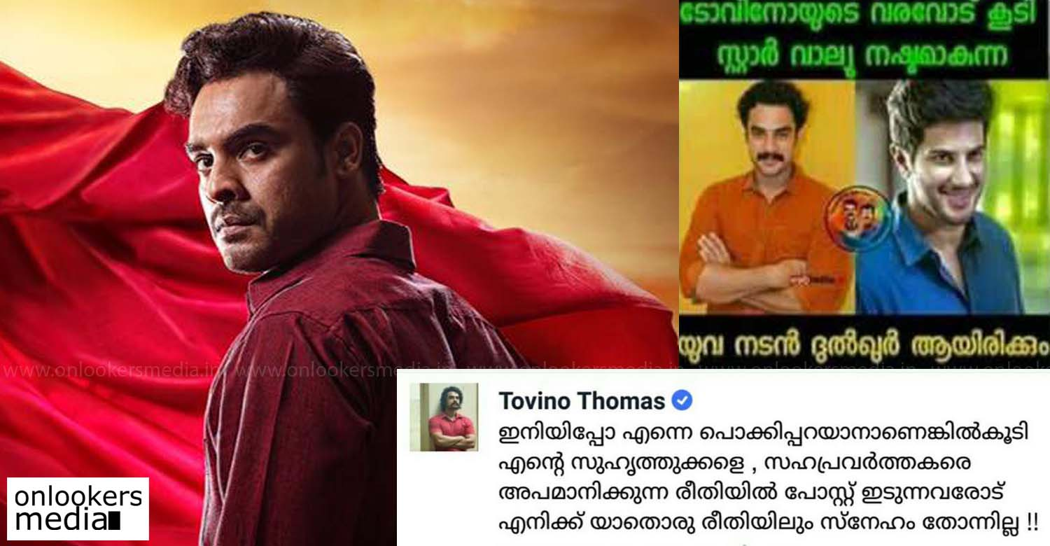tovino thomas latest news, tovino thomas movies, tovino thomas fans, tovino thomas new movies, tovino thomas fan fight