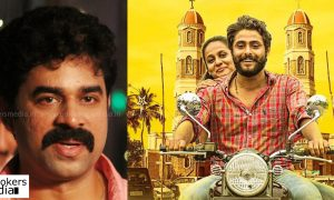 latest malayalam news, angamaly diaries latest news, angamaly diaries latest news,lijo jose pellissery, angamaly diaries review , angamaly diaries theatre issue , Girija theatre, angamaly diaries hit or flop, lichi photos, angamaly diaries stills