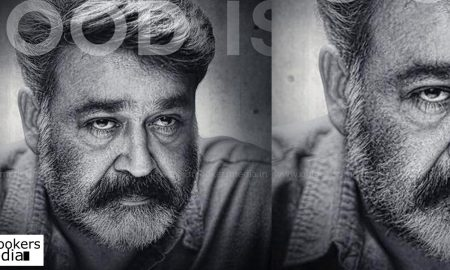 mohanlal latest news, mohanlal upcoming movie, mohanlal new movie, villain latest news, villain shooting