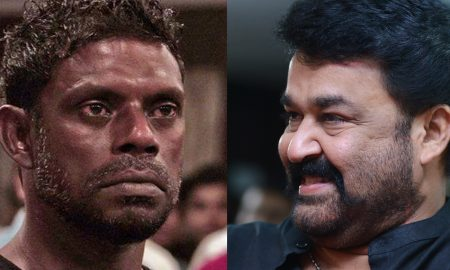 mohanlal latest news, vinayakan latest news, vinayakan won state award, vinayakan about mohanlal, vinayakn press meet