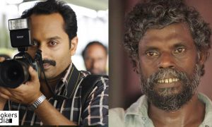 fahadh faasil latest news, vinayakan latest news, fahadh upcoming movie, fahadh faasil interview, latest malayalam news, fahadh faasil about vinayakan