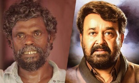 kerala state film awards 2016, kerala state film award winners, mohanlal latest news, vinayakan latest news, latest malayalam news
