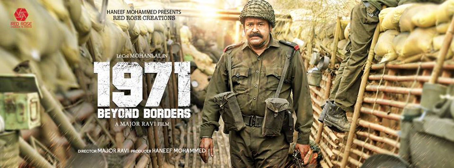 1971 Beyond Borders Review rating report, 1971 Beyond Borders hit or flop, mohanlal latest movie, allu sirish malayalam movie, major ravi, malayalam movie 2017 reviews, mohanlal flop movies