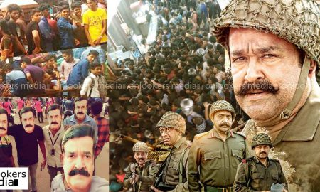 1971 Beyond Borders, 1971 Beyond Borders first day collection report, 1971 Beyond Borders kerala box office, mohanlal latest news, mohanlal hit flop movie