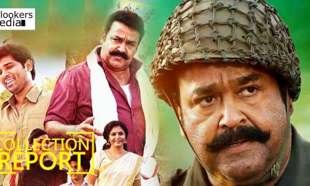 mohanlal latest news, 1971 beyond borders latest news, 1971 beyond borders 5 days collection, 1971 beyond borders hit or flop, latest malayalam news, 1971 beyond borders collection report