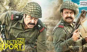 1971 Beyond Borders latest news, 1971 Beyond Borders 16 days collection, 1971 Beyond Borders box office collection, latest malayalam news, mohanlal latest news