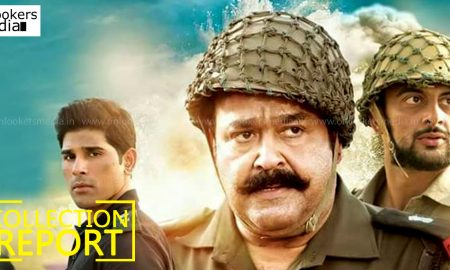 mohanlal latest news, 1971 beyond borders latest news, 1971 beyond borders collection report, 1971 beyond borders hit or flop, 1971 beyond borders 3 days collection