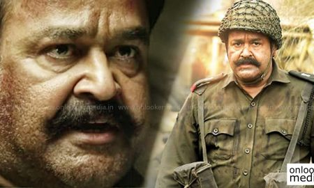 mohanlal latest news, mohanlal upcoming movie, latest malayalam news, 1971 beyond borders latest news, 1971 beyond borders vr trailer,