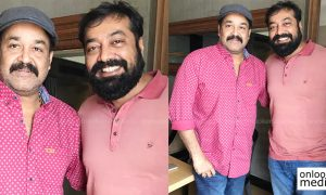Anurag Kashyap ,Anurag Kashyap new images , Anurag Kashyap new photos , actor Mohanlal , Mohanlal Anurag Kashyap photos , Mohanlal new movie news , Mohanlal new stills, Mohanlal new stylish photo , Anurag Kashyap and mohanlal , Anurag Kashyap in malaylam , Anurag Kashyap with the legend;