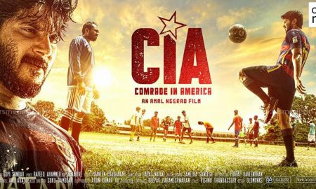 comrade in america latest news, latest malayalam news, CIA poster, dulquer salmaan latest news, amal neerad latest news