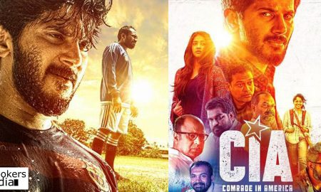 CIA latest news, Comrade in america latest news, latest malyalam news, dulquer salmaan latest news, dulquer salmaan upcoming movie