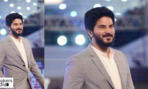 malayalam movie CIA ., CIA , Amal Neerad new movie CIA , Dulquer Salmaan new movie CIA , CIA new stills , CIA Dulquer Salmaan new photos , Amal Neerad - Dulquer Salmaan team, Big B, youngsters. Dulquer Salmaan, CIA break records, first day collection cia