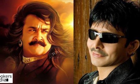 mohanlal latest news, actor krk latest news, the mahabharata latest news, actor krk about mohanlal, latest malayalam news, kamaal r khan latest news