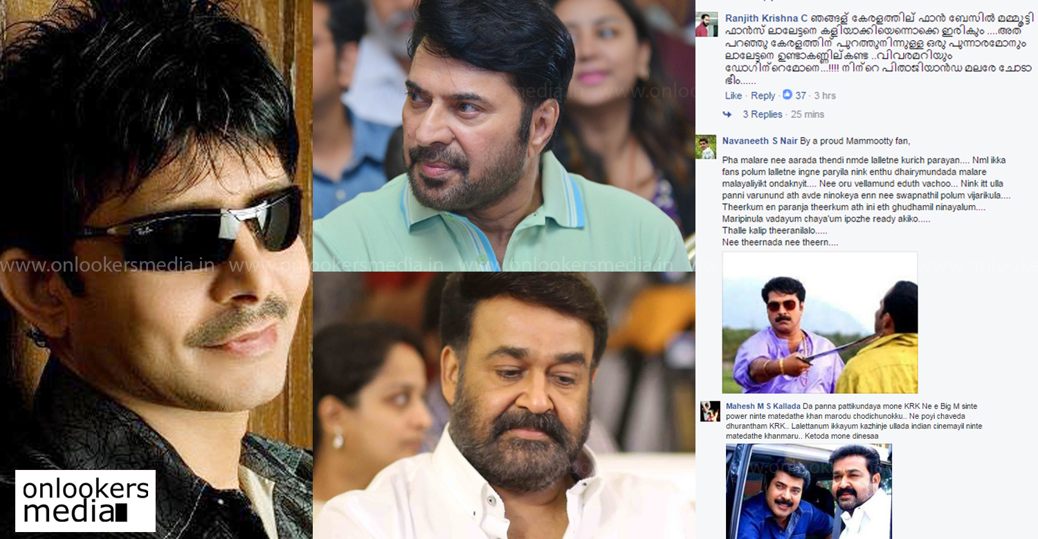 the mahabharata latest news, latest malayalam news, mohanlal latest news, mohanlal big budget movie, KRK isssu ,KRK mohanlal issue ,fans aginst KRK