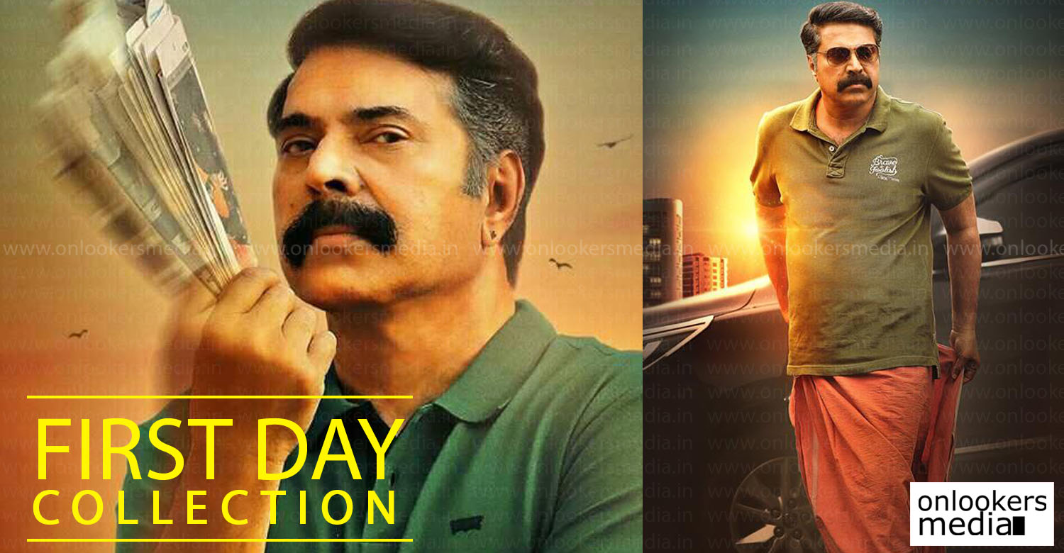 Puthan Panam first day collection report, Puthan Panam collection, mammootty latest news, Puthan Panam hit or flop, mammootty hit movies, mammootty ranjith movie