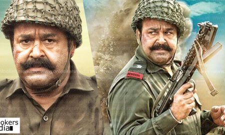 1971 Beyond Borders, 1971 Beyond Borders theatre list, mohanlal latest movie news, highest release malayalam movie, mohanlal major ravi movie