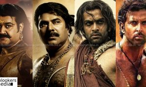 the mahabharata latest news, latest malayalam news, mohanlal latest news, mohanlal big budget movie, most expensive movie in india , Mammootty latest news ,Mammootty, Hrithik ,Prithviraj