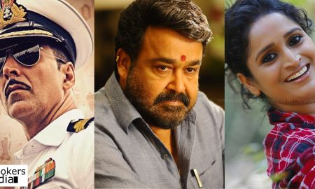 mohanlal latest news, mohanlal national award, akshay kumar latest news, surabhi lakshmi latest news, latest malayalam news, national film awards 2017, national film award winners 2017, 64th national film awards