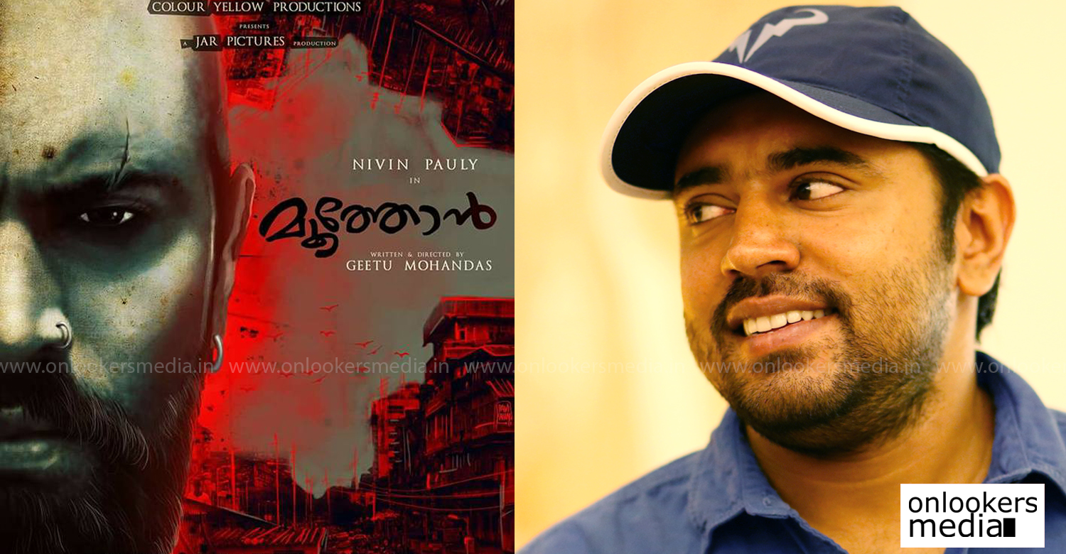 Nivin Pauly , Nivin Pauly new movies , Nivin Pauly latest movie news , Nivin Pauly new stills , Moothon , malayalam new movie Moothon , Moothon movie news , actress Geethu Mohandas , director Geetu Mohandas