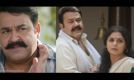 mohanlal, asha sarath, major ravi, 1971 Beyond Borders, oruvakkinal malayalam movie song, mohanlal latest news