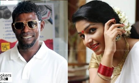 vinayakan latest news, rajisha vijayan latest news, latest malayalam news, kerala state film awards 2016, rajeev ravi latest news, kammattipaadam latest news