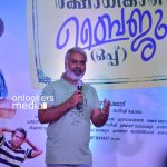 Rakshadhikari Baiju stills photos, Rakshadhikari Baiju audio luanch stills, biju menon latest photos, ranjan pramod director, malayalam movie 2017, cinepolis kochi;