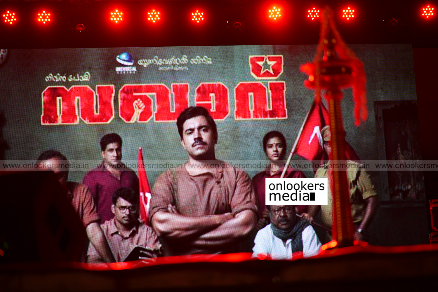 http://onlookersmedia.in/wp-content/uploads/2017/04/Sakhavu-Audio-Launch-Stills-Photos-25.jpg