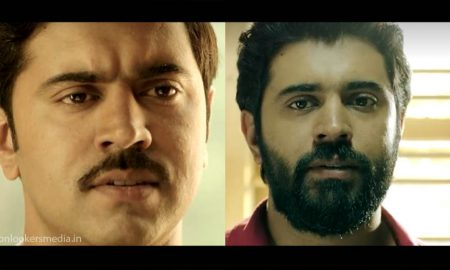 Sakhavu trailer, Sakhavu, nivin pauly, Sakhavu malayalam movie trailer, nivin pauly 2017 movies, malayalam movie trailers 2017