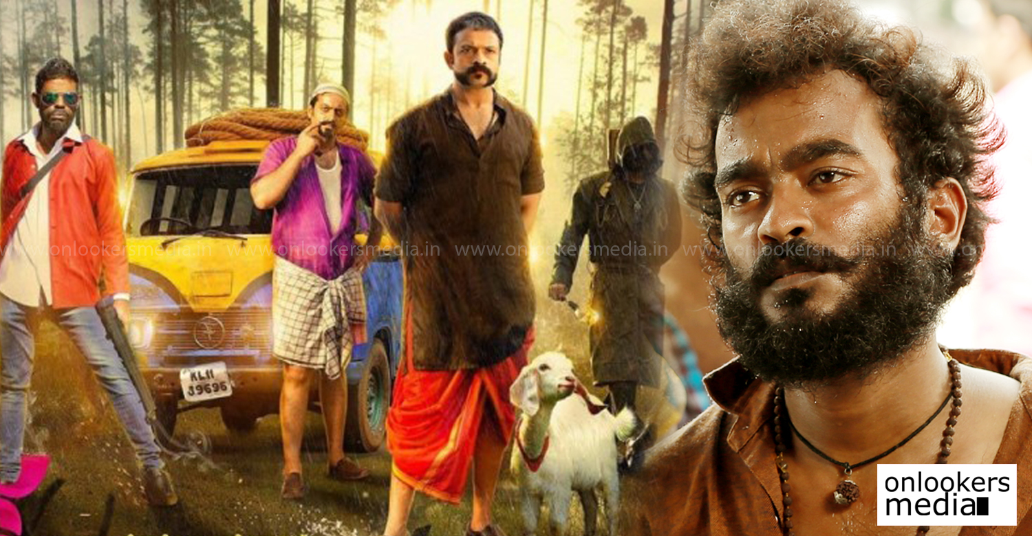 aadu 2 latest news, sarath kumarr latest news, sarath kumar upcoming movie, appani ravi latest news, latest malayalam news