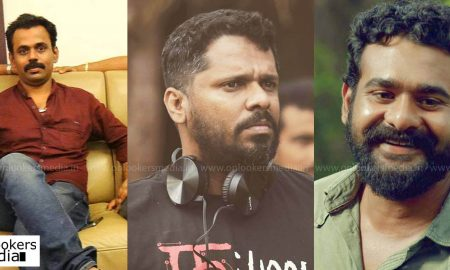 aasjiq abu latest news, sidharth bharathan latest news, Rathesh Krishnan latest news, Lucsam Creations latest news, Lucsam Sadanandan latest news, latest malayalam news