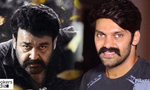 director Vysakh , Pulimurugan , Pulimurugan director , actor arya, latest news arya , arya new stills , arya new movies news , arya pulimurugan director movie;