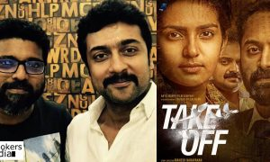 suriya latest news, suriya about take off, take off latest news, latest malayalam news, fahadh faasil latest news, kunchacko boban latest news, parvathy menon latest news