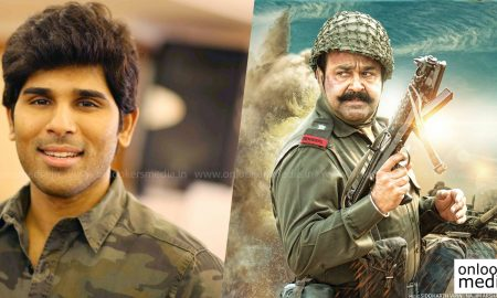 mohanlal latest news, allu sirish latest news, allu sirish upcoming movie, allu sirish malayalam movie, 1971 beyond borders latest news, allu sirish about mohanlal, latest malayalam news