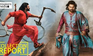 baahubali 2 latest news, baahubali 2 kerala collection, highest first day collection in kerala, baahubali 2 first day kerala collection, ss rajamouli laest news, prabhas latest news