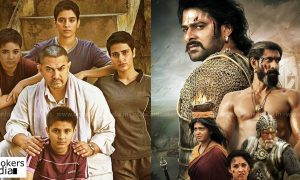 baahubali 2 latest news, dangal latest news, baahubali 2 release date, baahubali to break dangals record