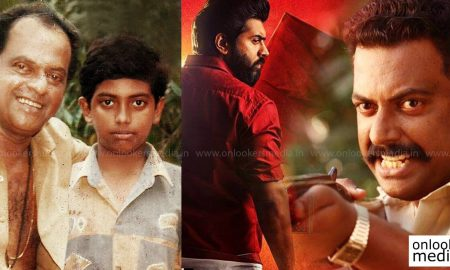 binu pappu latest news, binu pappu new movie, binu pappu in sakhavu, skhavulatest news, latest malayalam news