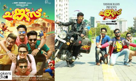 chunkzz latest news, chunkzz release date, latest malayalam news, honey rose upcoming movie, balu varghese upcoming movie, vishak nair latest news, honey rose latest news