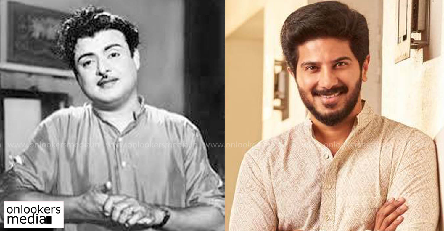 Dulquer Salmaan To Play Gemini Ganesan In Savitri Biopic: Dulquer Salmaan To Play Gemini Ganesan In Savithri's Biopic?