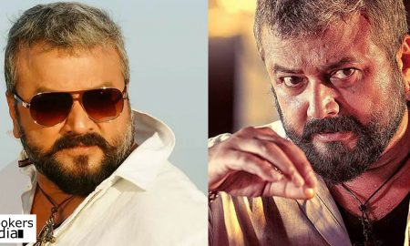jayaram latest news, jayaram upcoming movie, sathya latest news, sathya release date. latest malayalam news