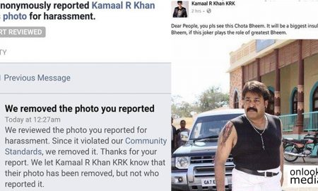 krk latest news, mohanlal latest news, krk facebook removed, latest malayalam news, krk against mohanlal