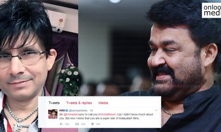 mohanlal latest news, krk latest news, krk apologises to mohanlal, mohanlal latest news, latest malayalam news