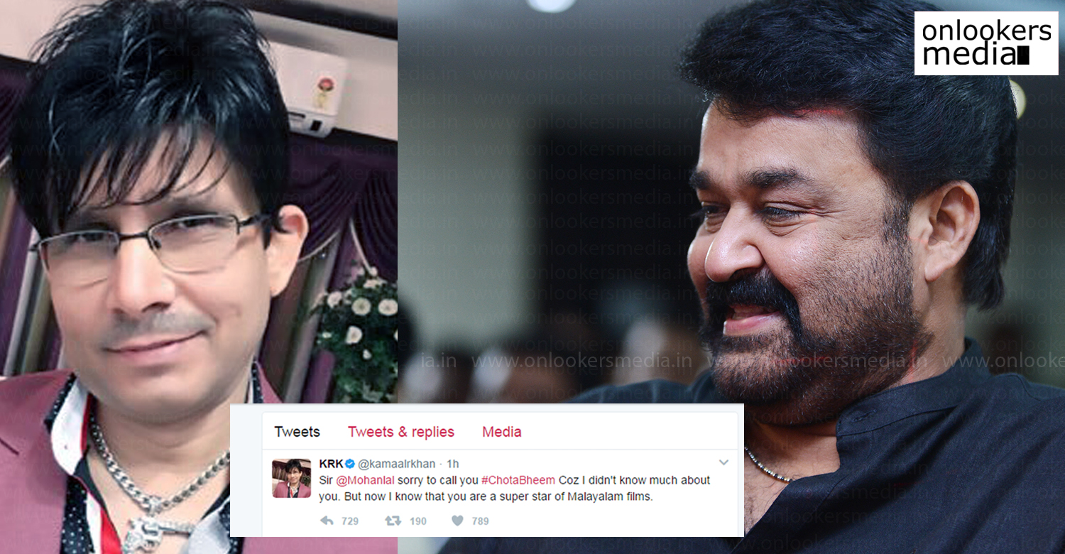 Mohanlal Is The Superstar Of Malayalam Films Finally Krk Apologizes On Twitter 1$t has always used krk gear to deliver his definitive sound and style to the masses, some including post malone, 2 chainz, iggy azalea, and mac miller to name just a few. onlookersmedia