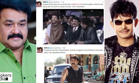krk latest news, mohanlal latest news, krk against mohanlal, kamaal r khan latest news, latest malayalam news