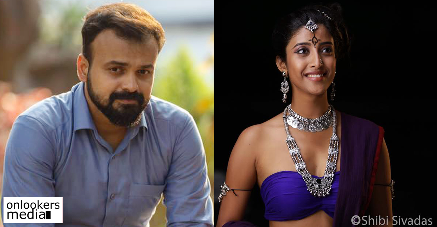 ketaki narayan latest news, ketaki narayan ucoming movie, kunchacko boban latest news, kunchacko boban upcoming movie, diwanjimoola grand prix latest news
